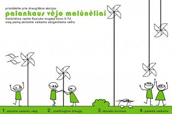 """2009 m. """"Palankaus vėjo malūnėlių"""" plakatas"""