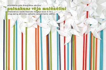 """2010 m. """"Palankaus vėjo malūnėlių"""" plakatas"""