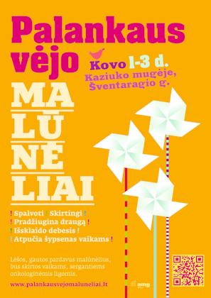 """2013 m. """"Palankaus vėjo malūnėlių"""" plakatas"""