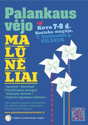 """2014 m. """"Palankaus vėjo malūnėlių"""" plakatas, Vilnius"""