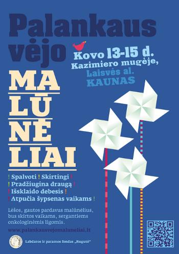 """2015 m. """"Palankaus vėjo malūnėlių"""" plakatas, Kaunas"""